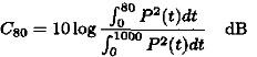 明晰度(声能比)计算公式