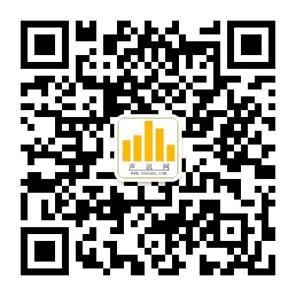 聲訊網微信二維碼
