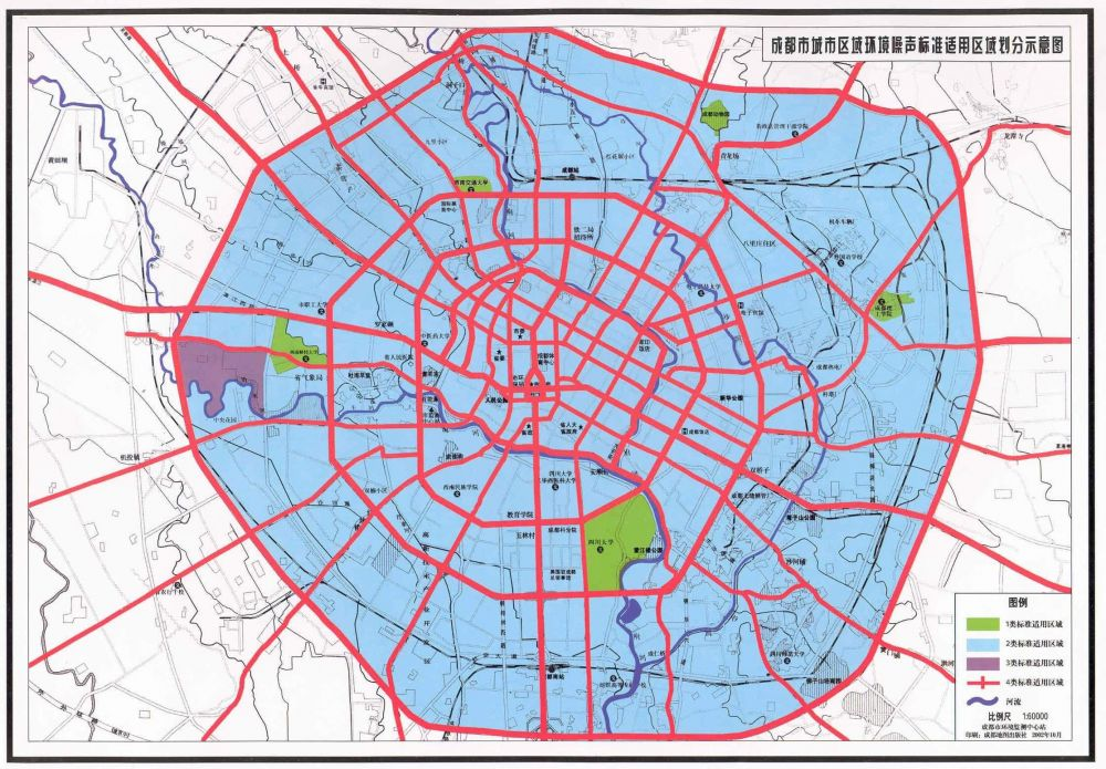 成都市《城市区域环境噪声标准》适用区域划分规定 第一条 为防治环境噪声污染,保护和改善生活环境,保障人体健康,巩固和发展创建国家卫生城市成果,根据《中华人民共和国环境噪声污染防治法》等有关法律、法规,结合成都市实际,特制定本规定。 第二条 本规定适用于成都市城市规划区范围内。 第三条 本市环境噪声标准适用区域按下列规定划分为1类区域、2类区域、3类区域和4类区域: (一)1类标准适用区域 1、西片区域范围 东面界限:一环路(西二段)、南河。 南面界限:武侯祠大街、川藏公路城区段。 西面界限:二环路(西一段